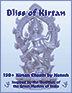 bliss of kirtan book cover