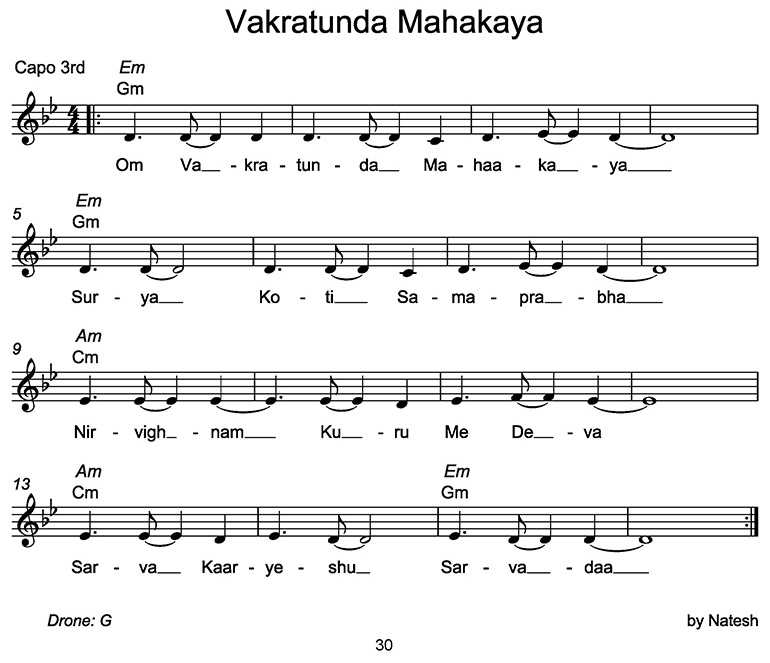 Vakratunda Mahakaya Sheet Music