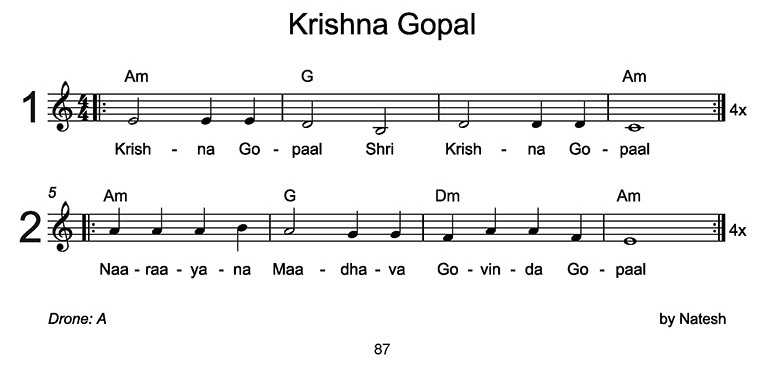 Krishna Gopal Sheet Music