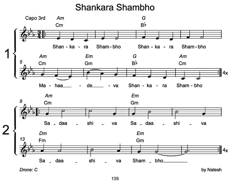 Shankara Shambho Sheet Music